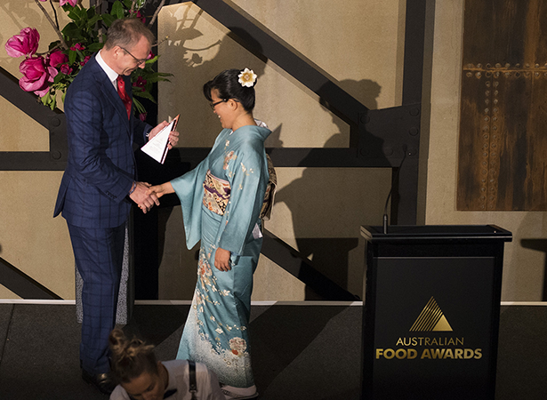 2018 Australian Food Awards Presentation Dinner